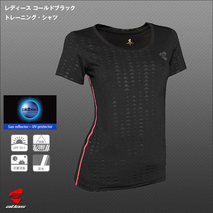 コールドブラックシャツ
