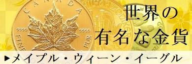 K24 gold