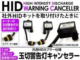 ◆高画質◆LCD3.5インチTFT液晶ミニモニター◆DVD接続可能◆