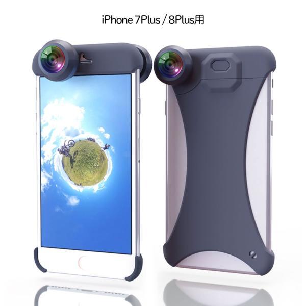 【テレビで紹介されました!】 360度カメラ ぐるっ撮360° インスタ映え 旅行 部屋撮り 風景 撮影 スマホ iPhone アイフォン 自撮り メール便送料無料*|specdirect|15