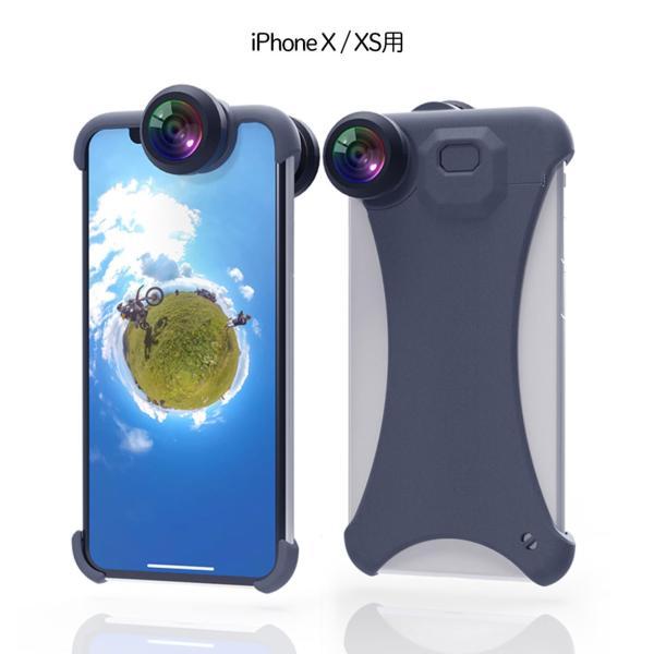 【テレビで紹介されました!】 360度カメラ ぐるっ撮360° インスタ映え 旅行 部屋撮り 風景 撮影 スマホ iPhone アイフォン 自撮り メール便送料無料*|specdirect|16