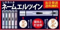レフト商品4