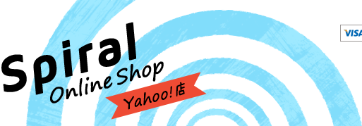 Spiral Online Shop