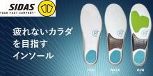 DOPPELGANGER Outdoor テント・マット・チェア・寝袋・・・アウトドアアイテムがぎっしり!