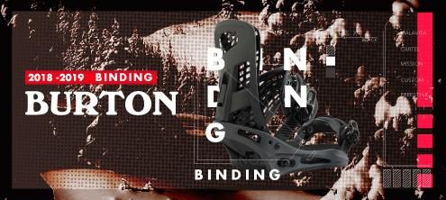 BURTON BINDING