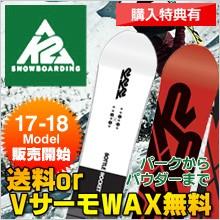 K2 BOARD