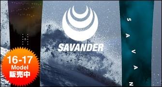 SAVANDER