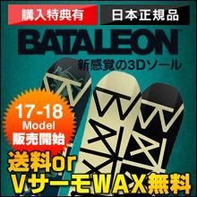 BATALEON