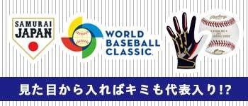 侍Japan/WBC