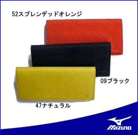 グローブ革の財布