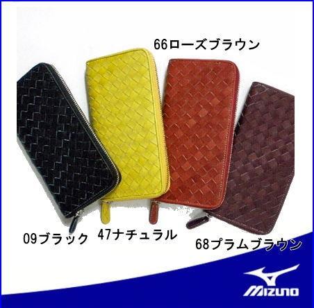 グローブ革のメッシュ長財布