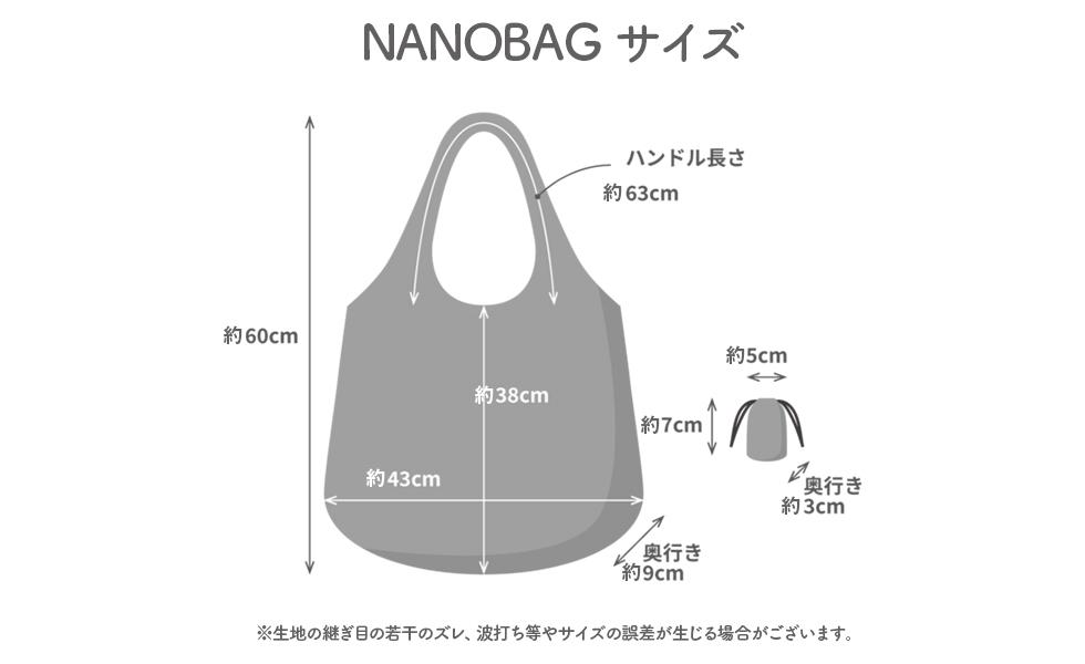 nanobag エコバッグ ナノバッグ 折りたたみバッグ
