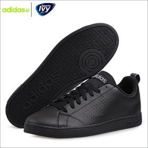 送料無料 アディダス adidas レディース メンズ スニーカー valclean バルクリーン 2 F99251 F99252 F99253 B74685|sportsivy|04