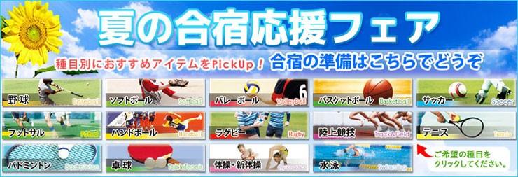 Jp sports online shopping