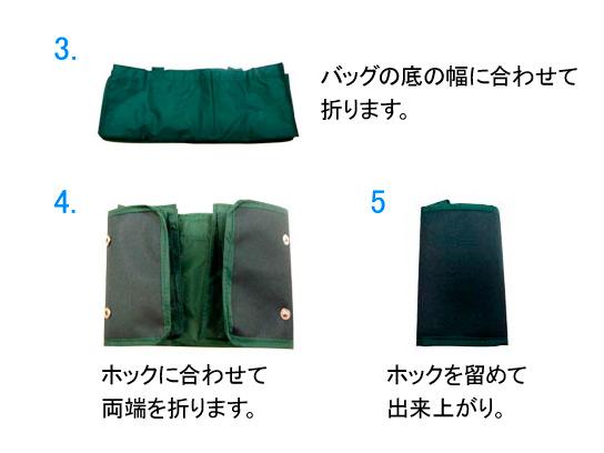 ミカサ/MIKASA・トートバッグ・エコバッグ