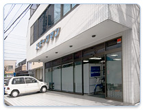 本社 ( 東京都立川市 )