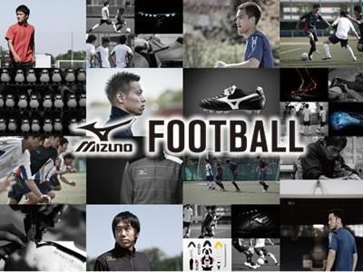 ミズノフットボール2016