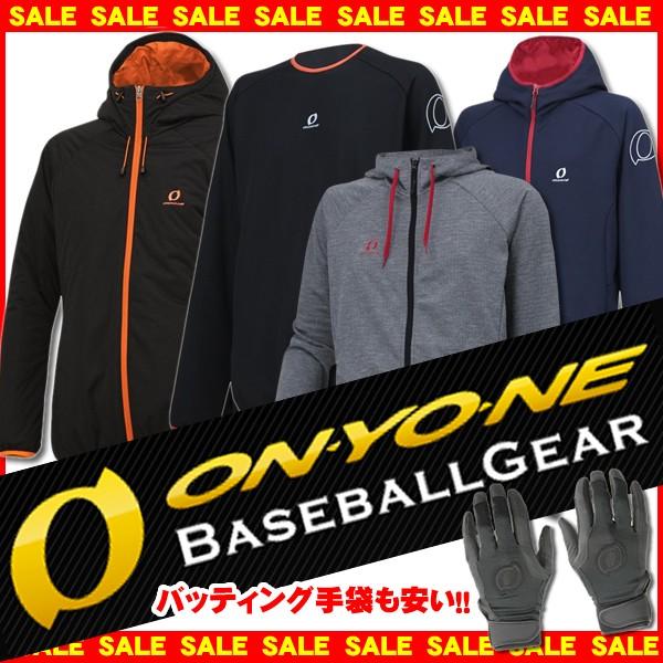 """冬の"""" オンヨネ 野球 """"ビッグセール!"""