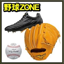 野球ZONE