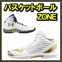 バスケットボールZONE