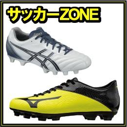 サッカーZONE