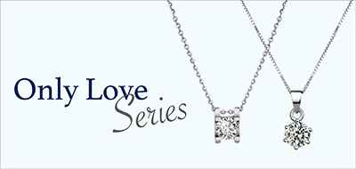 Only Love Series