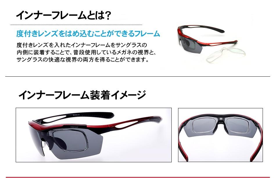 エレッセ スポーツサングラス 普段メガネをかけている人でも