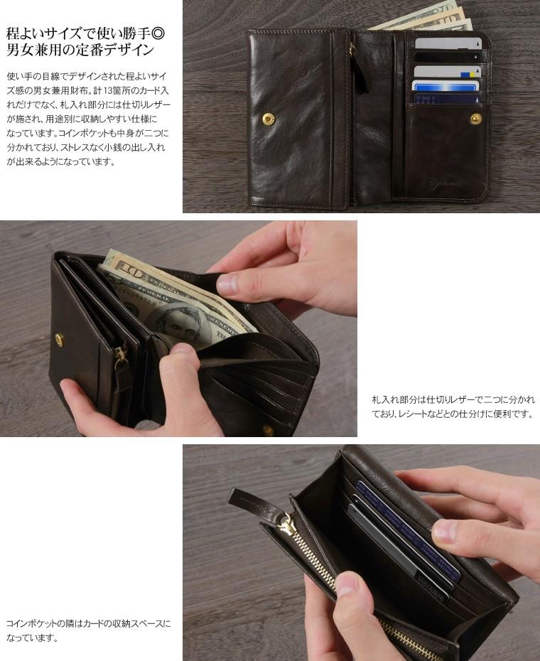 633b394d2e0a ミニ財布 メンズ 日本製 本革 クレタレザー 二つ折り esperanto ...