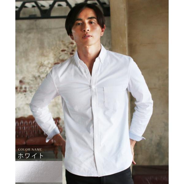 シャツ メンズ カジュアルシャツ メンズ 長袖 人気 オックスフォード ボタンダウンシャツ 予約販売・10月下旬頃発送予定|spu|15