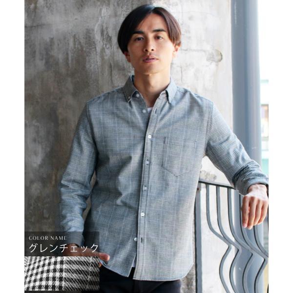 シャツ メンズ カジュアルシャツ メンズ 長袖 人気 オックスフォード ボタンダウンシャツ 予約販売・10月下旬頃発送予定|spu|25