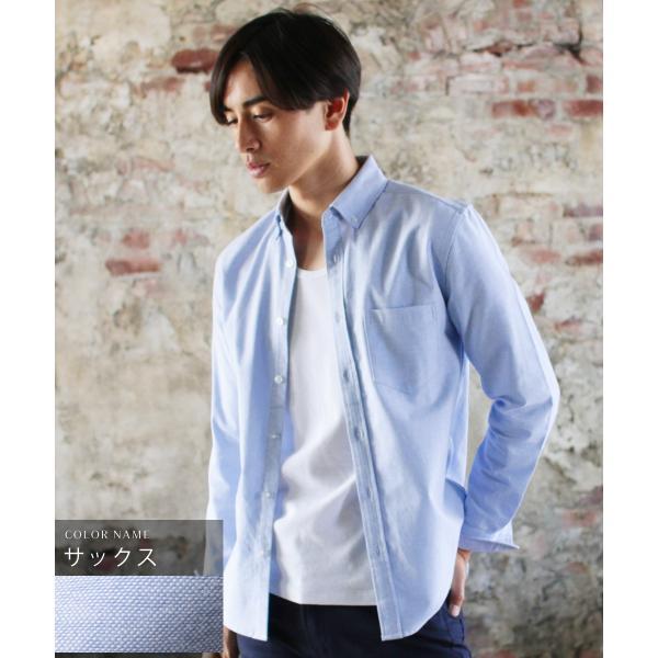 シャツ メンズ カジュアルシャツ メンズ 長袖 人気 オックスフォード ボタンダウンシャツ 予約販売・10月下旬頃発送予定|spu|16