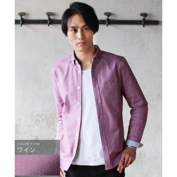 シャツ メンズ カジュアルシャツ メンズ 長袖 人気 オックスフォード ボタンダウンシャツ 予約販売・10月下旬頃発送予定|spu|18