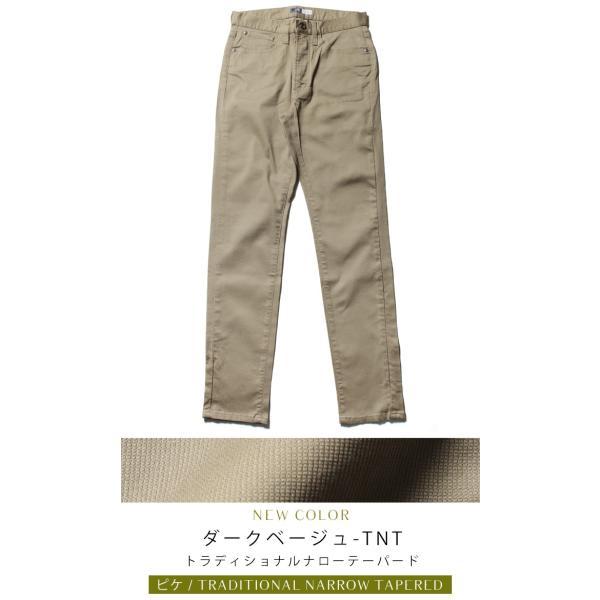 【A福袋】チノパン メンズ スキニーパンツ テーパードパンツ 日本製 国産 コットンパンツ 予約販売・2月上旬頃発送予定|spu|23