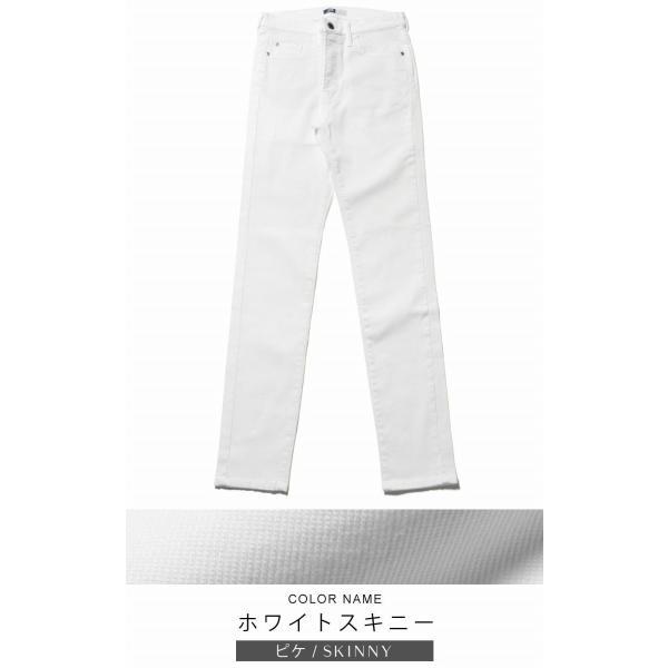 【A福袋】チノパン メンズ スキニーパンツ テーパードパンツ 日本製 国産 コットンパンツ 予約販売・2月上旬頃発送予定|spu|25