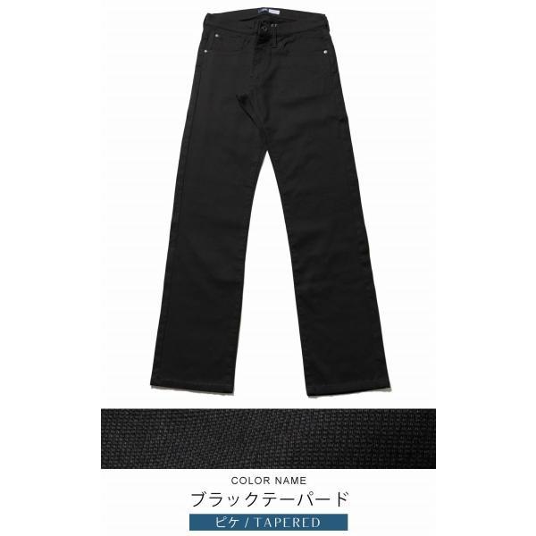 【A福袋】チノパン メンズ スキニーパンツ テーパードパンツ 日本製 国産 コットンパンツ 予約販売・2月上旬頃発送予定|spu|30