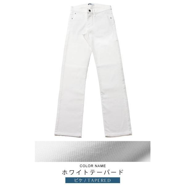 【A福袋】チノパン メンズ スキニーパンツ テーパードパンツ 日本製 国産 コットンパンツ 予約販売・2月上旬頃発送予定|spu|31