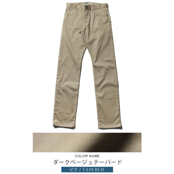 【A福袋】チノパン メンズ スキニーパンツ テーパードパンツ 日本製 国産 コットンパンツ 予約販売・2月上旬頃発送予定|spu|35