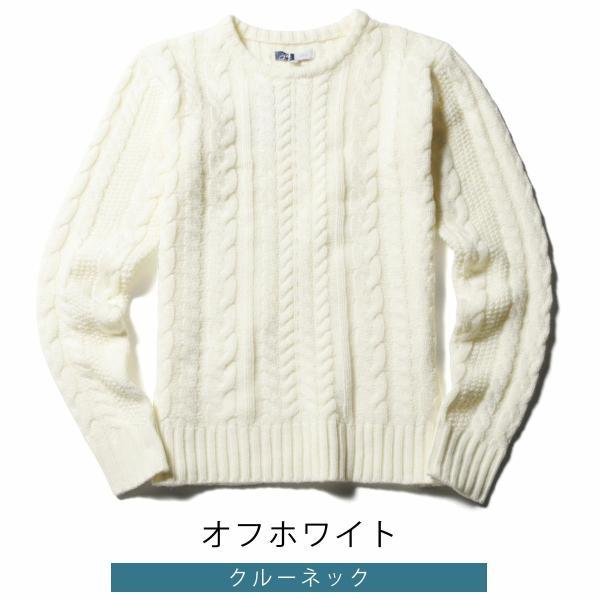 ニット メンズ セーター クルーネック Vネック ケーブル編み 無地 肉厚 スリム spu 22
