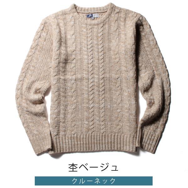 ニット メンズ セーター クルーネック Vネック ケーブル編み 無地 肉厚 スリム spu 31