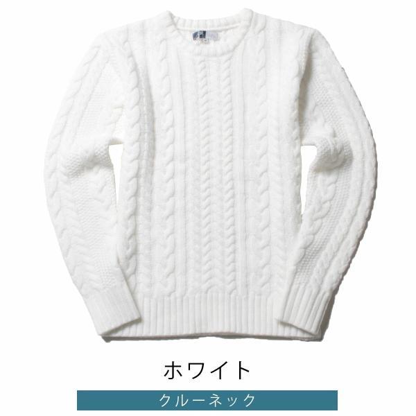ニット メンズ セーター クルーネック Vネック ケーブル編み 無地 肉厚 スリム spu 32