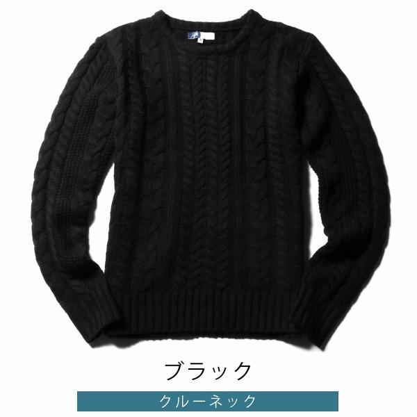 ニット メンズ セーター クルーネック Vネック ケーブル編み 無地 肉厚 スリム spu 23