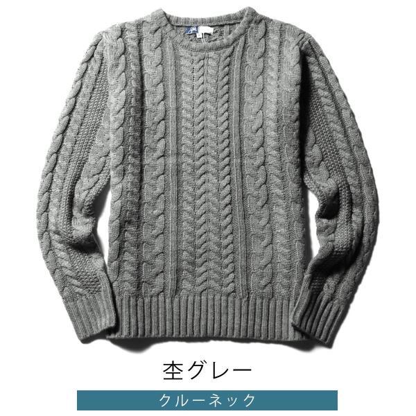ニット メンズ セーター クルーネック Vネック ケーブル編み 無地 肉厚 スリム spu 24