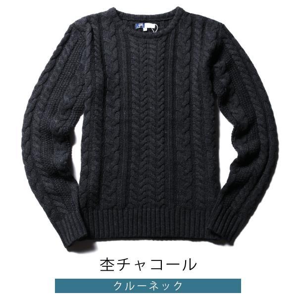 ニット メンズ セーター クルーネック Vネック ケーブル編み 無地 肉厚 スリム spu 25
