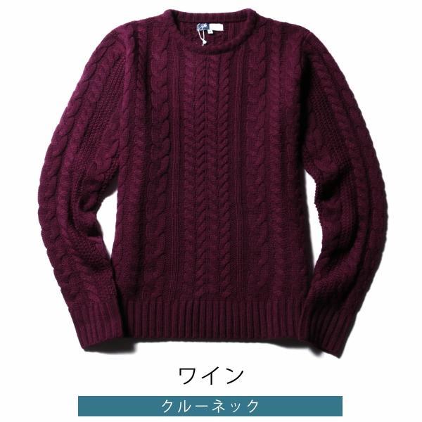 ニット メンズ セーター クルーネック Vネック ケーブル編み 無地 肉厚 スリム spu 26
