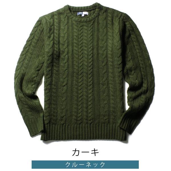ニット メンズ セーター クルーネック Vネック ケーブル編み 無地 肉厚 スリム spu 29
