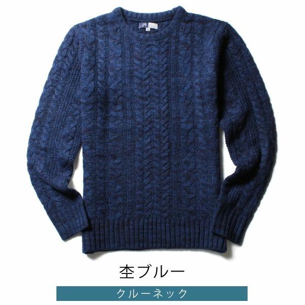 ニット メンズ セーター クルーネック Vネック ケーブル編み 無地 肉厚 スリム spu 30