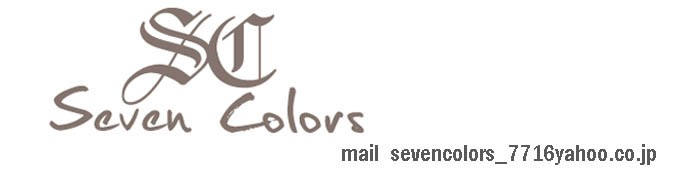 Select Shop Seven Colors