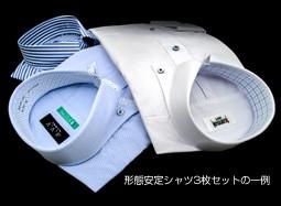 3L・4L・5L/キングサイズシャツ福袋