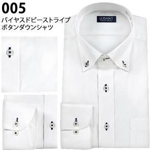 ワイシャツ ドレスシャツ ビジネスシャツ ボタンダウン ワイドカラー メンズ 長袖 Yシャツ 形態安定 UND-ONE|シャツステーション