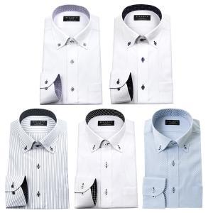 ワイシャツ 5枚セット メンズ 長袖 形態安定 おしゃれ メンズ ビジネス ボタンダウン ワイドカラー ストライプ 送料無料 ランキング UND1|シャツステーション